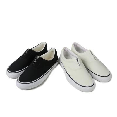 Giầy Thể Thao Nike Sb Check Nam 705265-100